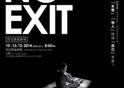 NoExit_leaflet_A4-01-2