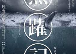 Fish_leaflet_A4-01