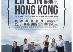 LiHK_leaflet_A4-01