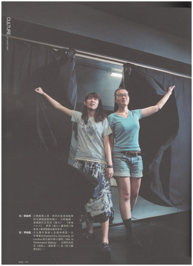 Fish_jetmagazine01