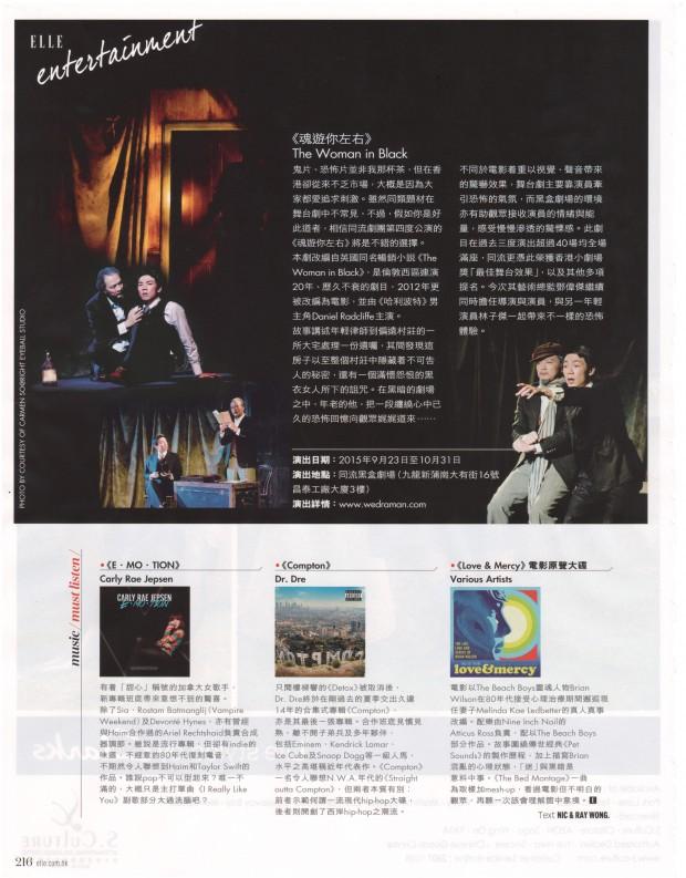 wib4_elle magazine