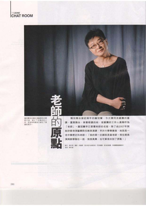 wit_TVBweekly02
