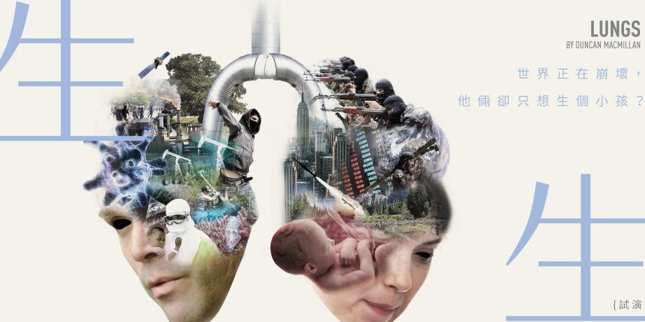 lungs_web_website
