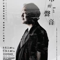 SoC_poster_20x30-01
