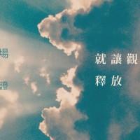 WD1617_webbanner_website